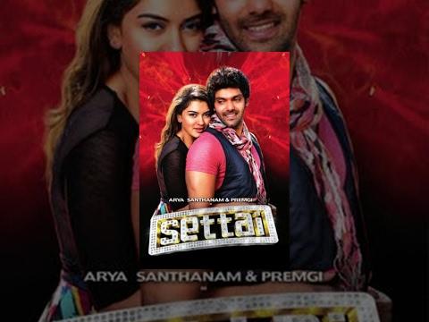 Full Tamil Movie  Settai 2013  Arya, Santhanam, Premji Amaren, Hansika Motwani