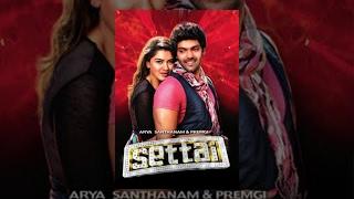 Full Tamil Movie - Settai (2013) - Arya, Santhanam, Premji Amaren, Hansika Motwani