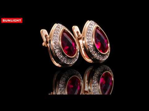 Санлайт | Роскошные золотые серьги с рубинами и бриллиантами!