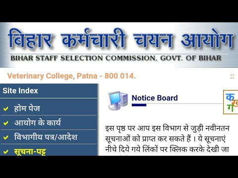 Bssc Mains Exam All Fact Live Discussion