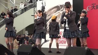 2015 1205 第9回大阪モーターショー AKB48チーム8ライブ 1部(13時~) 永...