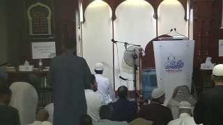 Day 10 - Taraweeh Prayer: Qari Zakaullah Saleem/Qari Ismaeel Naeem