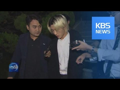 K-POP IDOL DRUG SCANDAL / KBS뉴스(News)