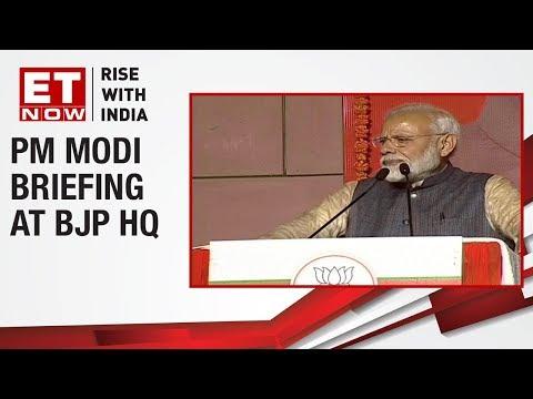 PM Narendra Modi addresses Karyakarta's at BJP headquarters in Delhi | Full Speech