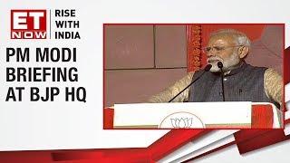 pm narendra modi addresses karyakartas at bjp headquarters in delhi full speech