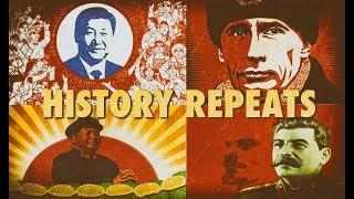 China: Model of New World Order thumbnail