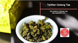 Oolong Tea --- TaiWan High Mountain Tea/Formosa oolong