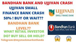 UJJIVAN SMALL FINANCE BANK LATEST NEWS | WHEN FALL STOP?| BANDHAN BANK SHARE MAY FALL FURTHER?|