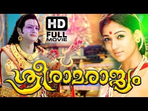 Sri Rama Rajyam Malayalam Full Movie | Latest Malayalam Devotional Movie | Nayanthara
