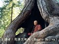 Happiness and Insight Meditation 快樂與內觀禪 (1)-Bhante Sujiva 佛法開示