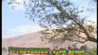 Qadr Moryasi-Seya narma narma