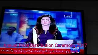 The Educators PEGS - Annual Prize Distribution Ceremony 2017 (Dawn News)
