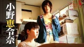 小野恵令奈主演のドラマ「タンクトップファイター」が いよいよ始まりま...