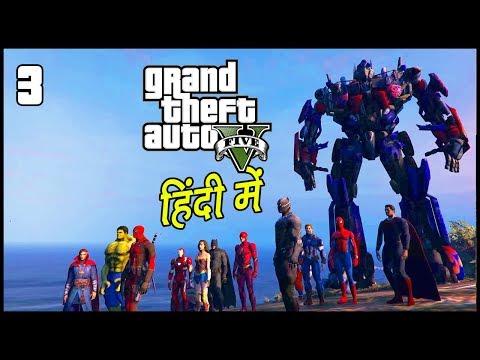 GTA 5 - Avengers: Infinity War - Part 3 - TeamUP | Hitesh KS