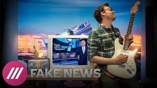 FAKE NEWS #10: вранье Киселева по Сирии и Гитлер на НТВ