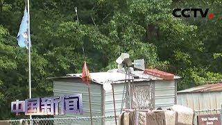 [中国新闻] 美国黑人青年被警察枪杀 · 记者观察:贫困滋生暴力 民众对政府不满 | CCTV中文国际