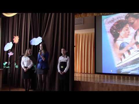 видео: Фестиваль англ  яз  2015  МБОУ Петровская  СОШ