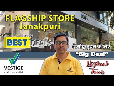 "Vestige:Best Deal Flagship Store | Virtual Tour Of VBD Janakpuri | डिसट्रिब्युटर्स के लिए ""Big Deal"""
