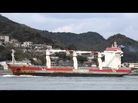 AMAZONEBORG westbound - Wagenborg Shipping multipurpose dry cargo carrier