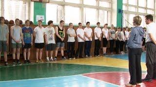 Вологодские школьники готовятся к сдаче норм ГТО