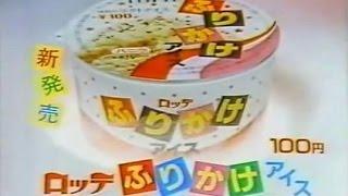 1985年 ダイハツ シャレード AGF ブレンディ キュービックコーヒー ニコ...
