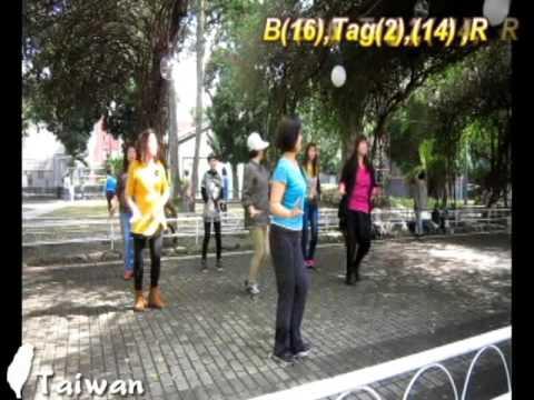 Gemu Fa Mi Re - Line Dance (岡山大後協媽媽韻律班)