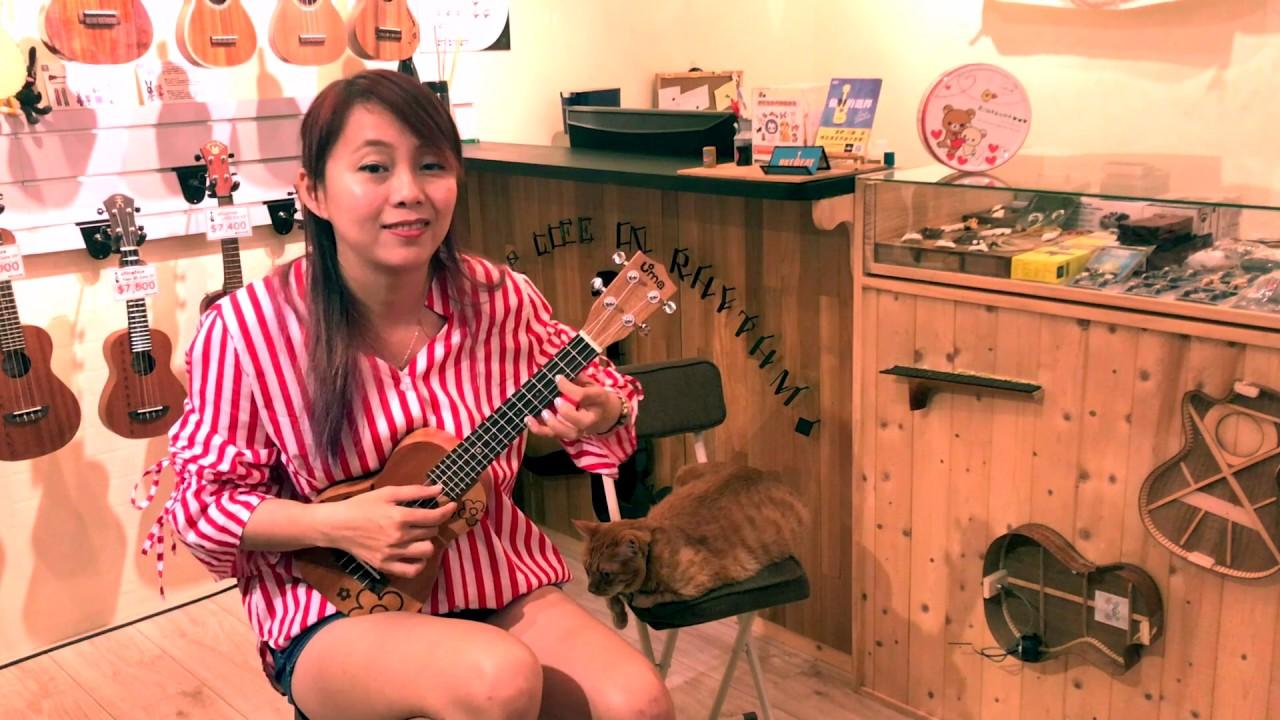 魚仔-花甲男孩轉大人片頭曲 烏克麗麗演奏版 - YouTube