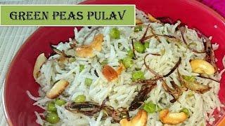 Green peas pulav |Perfect lengthy rice & Non sticky | with carrot onion raita |