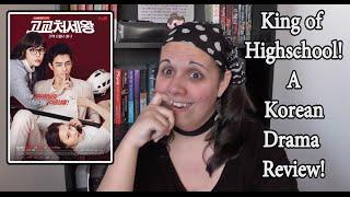 Video King of High School! Kdrama Fangirl Review! download MP3, 3GP, MP4, WEBM, AVI, FLV Maret 2018