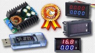 Посылки из Китая - Вольтамперметры + DC-DC преобразователи + USB тестер.