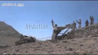 شاهد لحظة إسقاط صورة المخلوع  علي عبدالله صالح من جوار سد مأرب التاريخي
