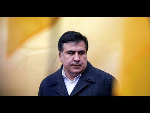 Саакашвили на митинге в Киеве сказал лишнего Видео Михомайхан  у Верховной рады Украины