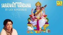 Saraswati Vandana | सरस्वती  वंदना | Lata Mangeshkar | Devotional Songs