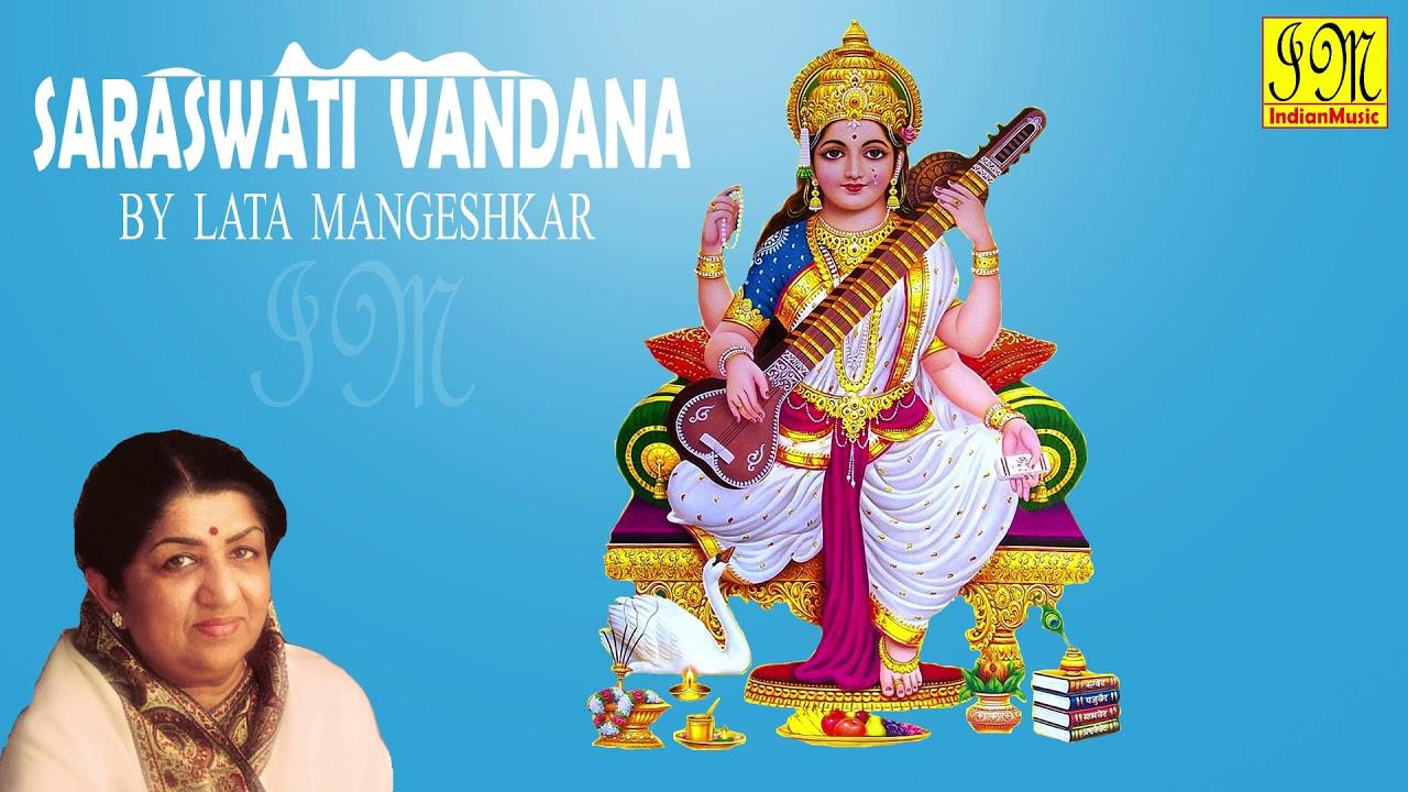 Saraswati Vandana  by  Lata Mangeshkar