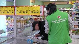 Есть ли просрочка на прилавках супермаркетов и как вернуть деньги за такую покупку?
