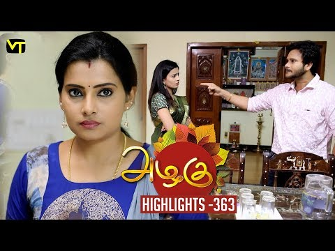 Azhagu Tamil Serial Episode 363 Highlights on Vision Time Tamil.   Azhagu is the story of a soft & kind-hearted woman's bonding with her husband & children. Do watch out for this beautiful family entertainer starring Revathy as Azhagu, Sruthi raj as Sudha, Thalaivasal Vijay, Mithra Kurian, Lokesh Baskaran & several others.  Stay tuned for more at: http://bit.ly/SubscribeVT  You can also find our shows at: http://bit.ly/YuppTVVisionTime  Cast: Revathy as Azhagu, Sruthi raj as Sudha, Thalaivasal Vijay, Mithra Kurian, Lokesh Baskaran & several others  For more updates,  Subscribe us on:  https://www.youtube.com/user/VisionTimeTamizh Like Us on:  https://www.facebook.com/visiontimeindia