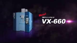 松浦機械製作所 VX-660 thumbnail