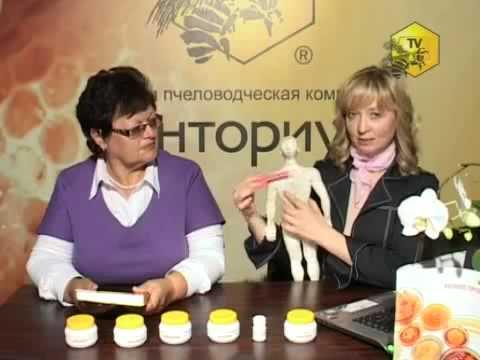 Апитерапия (лечение пчелами)