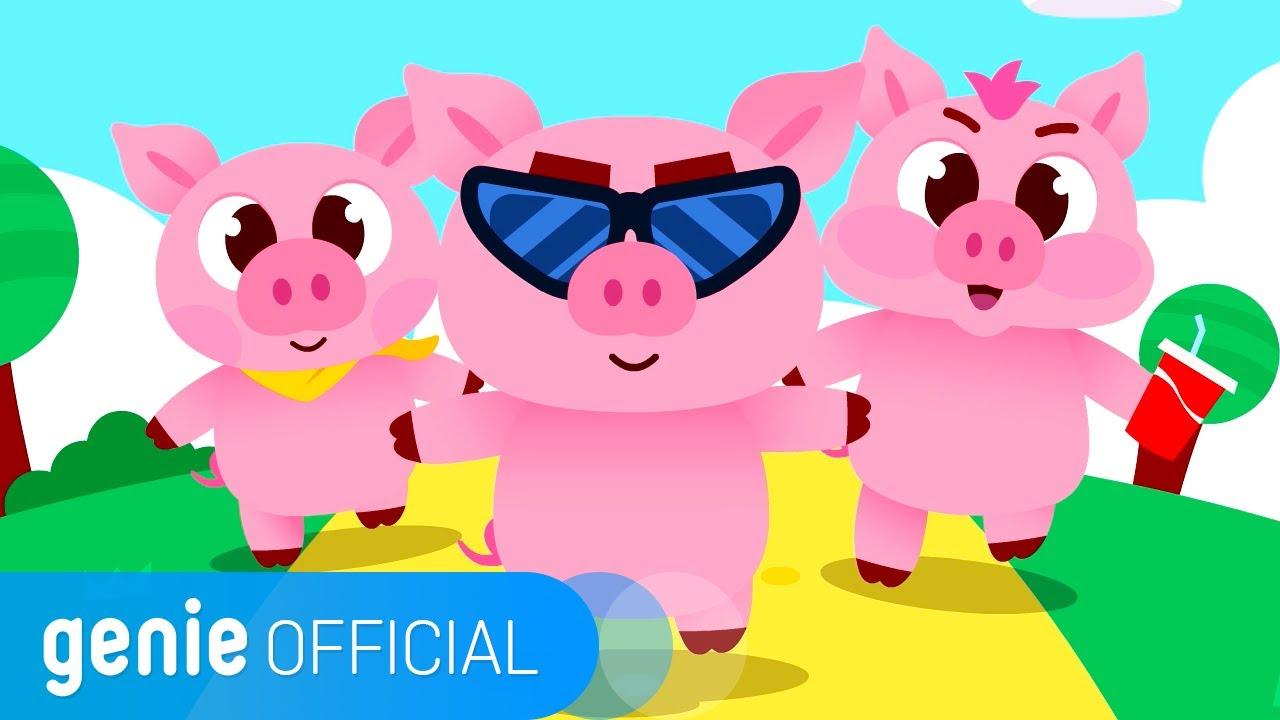 미니특공대 Miniforce - 돼지 삼형제의 집 House of the three pigs Official M/V