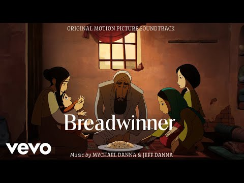 "The Prison From ""The Breadwinner"" Soundtrack"