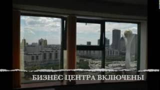Офисные помещения в отеле Дипломат и Бизнес Центр, левый берег, Астана(, 2016-06-08T09:19:57.000Z)