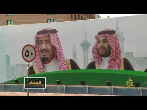 السعودية تعتقل مستشاراً بارزاً في أرامكو  - نشر قبل 1 ساعة