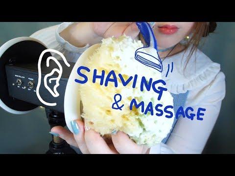 ASMR Ear Shaving & Foam Ear Massage 💈
