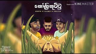 කෝලිකුට්ටු   Kolikuttu by Clewz ft. Costa & Puliya [2020] –Bass track