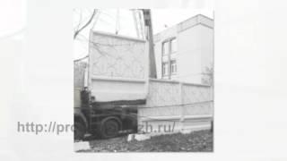 Демонтаж бетонного забора | Услуги строительного демонтажа в Санкт-Петербурге(Наша компания выполняет быстрый демонтаж бетонного забора. Звоните и заказывайте у нас демонтаж бетонного..., 2015-10-23T21:44:14.000Z)
