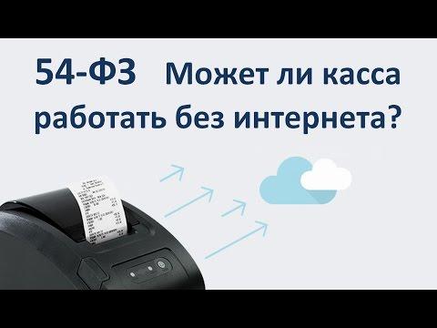 1С, Frontol, Штрих-М, ОФД, онлайн-кассы, автоматизация