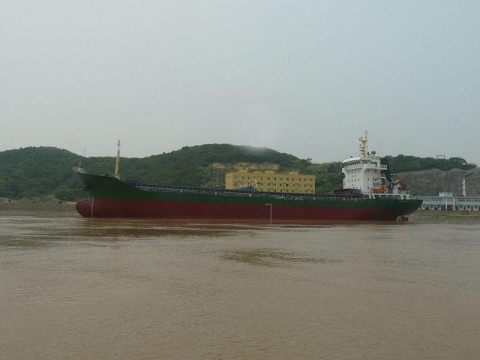 5000t cargo ship for sale
