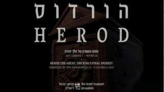 Herod the Great - Episode III - הורדוס - מסעו האחרון של מלך יהודה