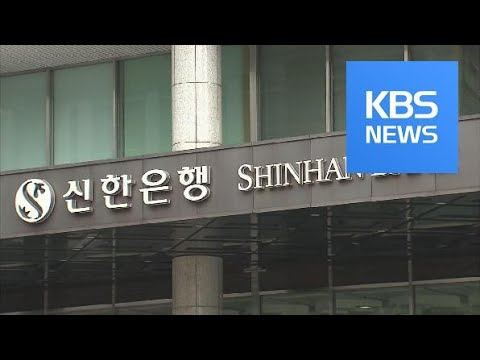 Nepotism Favors / KBS뉴스(News)