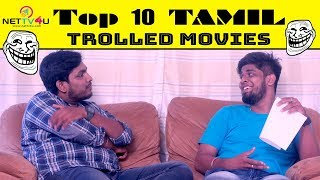 Sura Vs Vivegam Vs Anjaan | Top 10 Most Trolled Tamil Movies Of All Time | Which Movie Is At No.1 ?